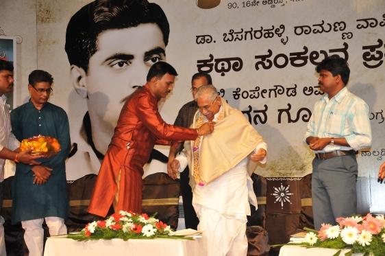 ಪ್ರಶಸ್ತಿ ಪ್ರದಾನ 2011